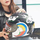 機車頭盔男女個性炫酷鬼爪全覆式公路賽車全盔拉力越野頭盔 QG4038『M&G大尺碼』