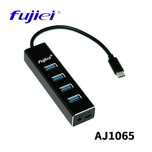 Fujiei 力祥 Type-C 轉 USB3.0 4埠HUB 集線器 (OTG) AJ1065