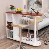 吧台櫃 現代家用吧台桌簡約客廳隔斷櫃小吧台餐桌隔斷靠牆吧台玄關櫃T 8色