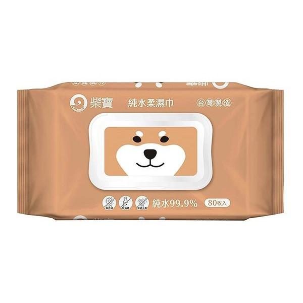 柴寶純水柔濕巾80入(加蓋)【小三美日】