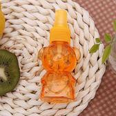 ♚MY COLOR♚可愛小熊噴霧瓶罐 化妝水 保養品 旅行 戶外 美容 便攜 隨身 分裝 保濕 30ml【K98】