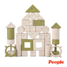 日本 People 米製品系列-茶與米的積木組合 2665元+贈紙袋 (現貨一組)