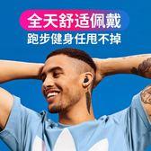 藍芽耳機 真無線藍牙耳機雙耳5.0入耳塞頭戴式運動跑步蘋果小米華為男女通用開車健身 霓裳細軟