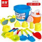 沙灘玩具兒童沙灘玩具套裝挖沙鏟子桶男孩女孩寶寶玩沙子決明子工具(七夕禮物)
