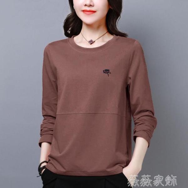 中大尺碼上衣 200斤大碼女裝韓版新款秋季長袖t恤女寬鬆顯瘦遮肚子打底上衣胖mm 薇薇