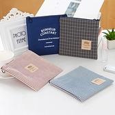 6個裝 帆布衛生巾收納包紙巾包大姨媽巾收納袋【輕奢時代】