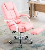 電腦椅 電腦椅主播椅子舒適直播椅家用游戲椅簡約電競轉椅升降老板辦公椅