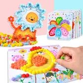 手工diy制作材料包粘貼鉆石毛毛球畫寶寶玩具【淘嘟嘟】