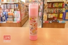 Hello Kitty 凱蒂貓 大口紅膠 散步 KRT-668012