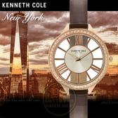 Kenneth Cole國際品牌時尚回歸華麗晶鑽鏤空腕錶KC50184002公司貨/禮物/精品