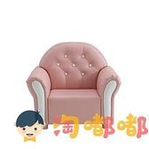 單人兒童沙發卡通公主軟靠背坐椅迷你幼稚園【淘嘟嘟】
