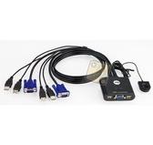 KVM切換器 ATEN CS22U CS-22U 2埠USB KVM 切換器 多電腦 宏正