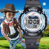 兒童手錶兒童手錶男孩夜光防水正韓時尚中小學生男童小孩運動多功能電子錶