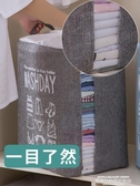 收納袋巨無霸大號收納袋巨能裝被子衣服搬家打包整理袋家用衣物棉被袋子 萊俐亞