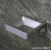 煙灰缸 壁掛式煙灰缸 廁所不銹鋼煙灰缸 創意煙灰缸 衛生間免打孔煙灰盒 莫妮卡小屋