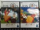 挖寶二手片-THD-198-正版DVD-動畫【新小婦人 TV完整版 1-2完 2碟】-國日語發音(直購價)