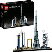 LEGO 樂高 建築天際線:迪拜21052 成年人收藏建築套裝 (740件)