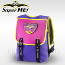 SuperME超級英雄背包(紫超人)