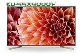 SONY 55吋4K聯網液晶電視 KD-55X9000F