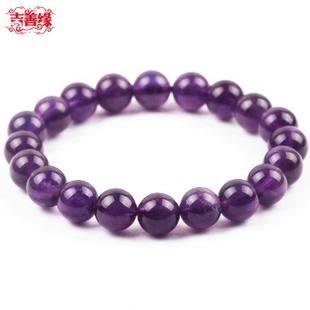8MM純天然紫水晶手鏈男女款辟邪轉運珠