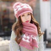 兔毛帽女冬護耳毛線帽鴨舌針織正韓百搭新品冬天女帽子圍巾兩件套