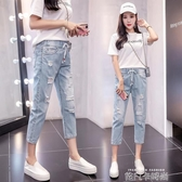 破洞鬆緊腰七分牛仔褲女夏2020新款寬鬆哈倫薄款韓版修身顯瘦女褲 依凡卡時尚
