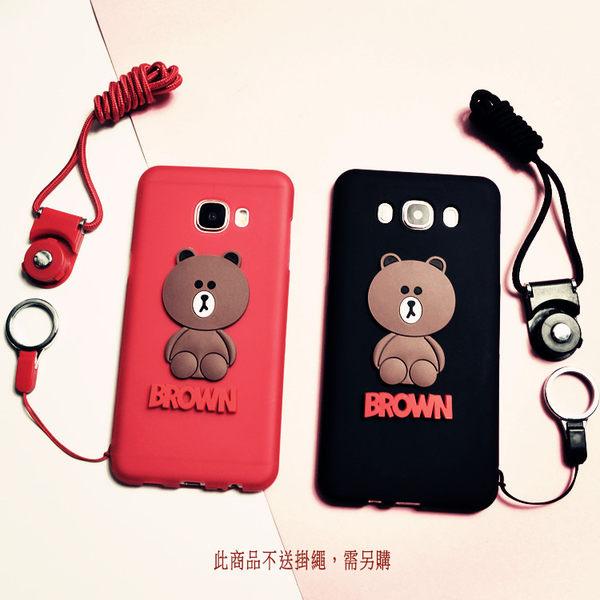 熊Sony Xperia XA/XZ/S/XA1/XZ Premium/XA1 Ultra/XZ1/X/XZ1 Compact手機套 手機殼 軟套