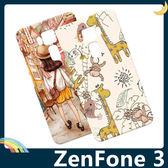ASUS ZenFone 3 5.5吋 卡通浮雕保護套 軟殼 彩繪塗鴉 立體3D風景 輕薄款 矽膠套 手機套 手機殼