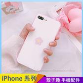 小花朵玻璃殼 iPhone iX i7 i8 i6 i6s plus 玻璃背板手機殼 粉色小花 全包邊防摔殼 保護殼保護套
