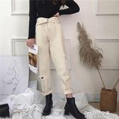 女裝新款百搭高腰淺色牛仔褲女學生顯瘦直筒褲破洞休閒長褲子  朵拉朵衣櫥