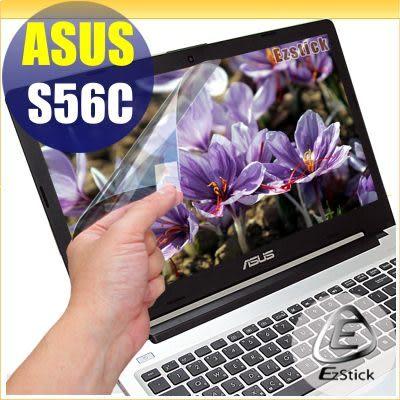 EZstick靜電式筆電LCD液晶螢幕貼貼 - ASUS S56C  專用螢幕貼