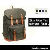 《7color camera》Zkin RAW Yeti 後背單眼相機包-軍綠(新色發表)『滿千折百-限時限量』