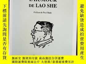 二手書博民逛書店老舍的幽默罕見Jung-Sun Yi-Tsang : L hum