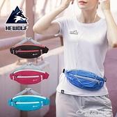 運動腰包2021新款時尚戶外運動腰包跑步裝備女多功能手機男馬拉鬆斜背包 雲朵走走