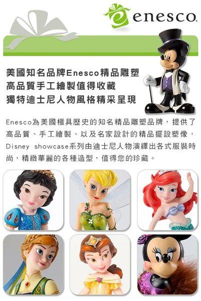 聖誕禮物《Enesco精品雕塑》迪士尼公主Q版迷你塑像-小美人魚★funbox生活用品★_EN65807