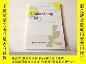 二手書博民逛書店China罕見Going Global[中國融入世界]Y2171