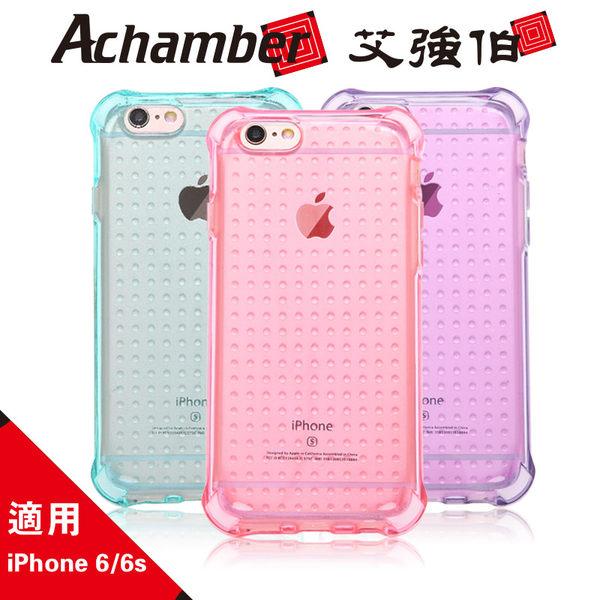 """【發燒現貨】Achamber 艾強伯 iPhone 6S  手機套  蘋果 iPhone 6 – 4.7"""" 四角氣囊專利防摔保護套"""