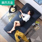 降價兩天-【預售】折疊沙發床現代簡約客廳可折疊沙發床兩用單人懶人沙發椅躺椅xw滿千88折