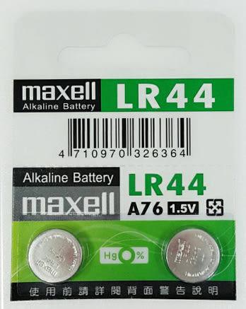 [ 中將3C ]  LR44 水銀電池 (2入) LR-44-AS
