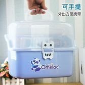 大號便攜式寶寶奶瓶收納箱晾乾架嬰兒用品收納盒防塵帶蓋瀝水架子jy 免運直出 聖誕交換禮物