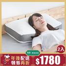 純然呼吸止鼾設計天絲獨立筒枕(單入)/H&D東稻家居
