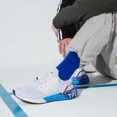 【現貨折後$4999】adidas Ultra boost 20 City Pack Hype 女鞋 慢跑 白藍紅 TPE 舒適 FX7816