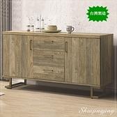 【水晶晶家具/傢俱首選】JF0857-6希爾頓5尺防蛀木心板三抽二門碗盤櫃