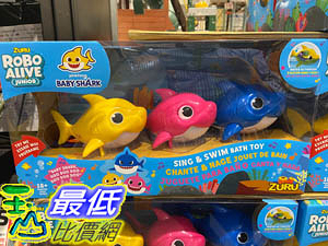 [COSCO代購] C127560 BABY SHARK SERIES 3 PACKS 鯊魚家族悠遊3入組