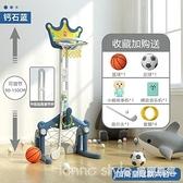 兒童籃球架室內可升降寶寶投籃1-2-3-6周歲男孩家用足球框 全館新品85折 YTL