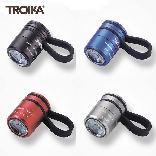 又敗家@德國TROIKA夾式ECO磁鐵磁吸安全警示燈RUN隨身照明燈TOR90超迷你手電筒小手電筒安全燈