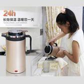 電熱燒水壺家用自動斷電保溫一體快壺器迷你小容量煮電壺快燒煲220V-大小姐韓風館