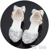 小皮鞋 女童高跟鞋小公主演出皮鞋銀色兒童搭配禮服裙閃亮走秀舞臺水晶鞋 童趣屋