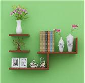牆壁架子隔板牆上置物架 簡約客廳 書架電視背景壁挂裝飾2 首圖款