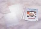 《享亮商城》B01200 A4(亮面)0.2mm裝訂用封面膠片